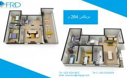 3D Roof Top +Top Floor Promo – Copy